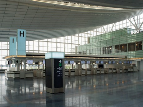 Haneda Airport's New International Passenger Terminal Opened to Public - Compact with a Japanese Style