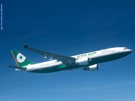 2 Daily Flights between Haneda and Taipei Songshan by Eva Air Starting in October