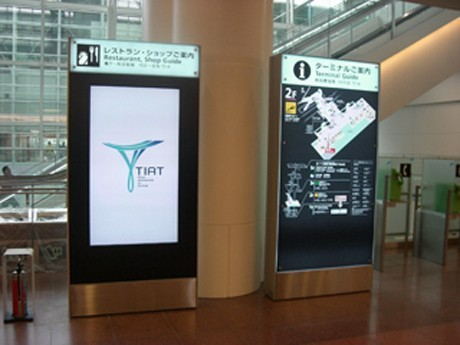 NEC-Supplied Digital Signage and Information System at Haneda Airport's New International Passenger Terminal