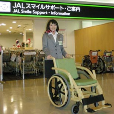 Bamboo Wheelchairs Developed by Local Company and JAL Clear Metal Detectors at Oita Airport