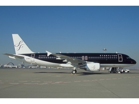 Star Flyer to Establish Regular International Route between Kitakyushu and Busan