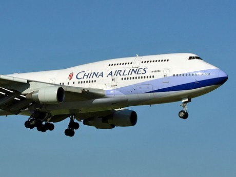 China Airlines to Open Kansai-NY Route - First Non-stop Flights Connecting Kansai with U.S. East Coast