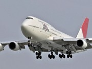 JAL Retiring Boeing 747 with Last Domestic Flight from Naha to Narita - Info at Dedicated Webpage