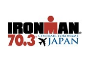 Entry for Chubu lnt'l Airport Ironman Race Open