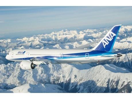 ANA to Test World's 1st Boeing 787 at Haneda, Itami, Kansai, Okayama & Hiroshima in July