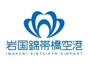 Symbol & New Site for Iwakuni Kintaikyo Airport - Airport Opening in 2012