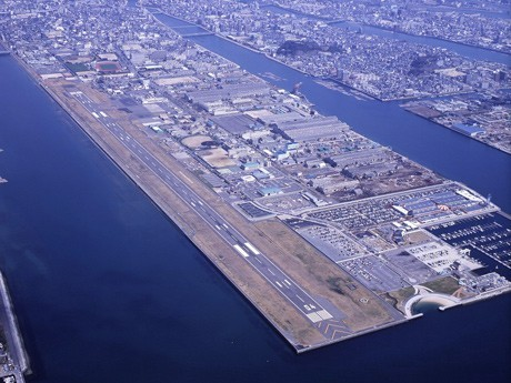 Hiroshima Nishi Airport to Become Heliport - First Commercial Airport to Close in Japan