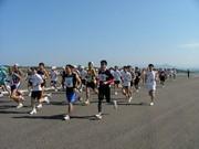 Japan's Only Marathon on Runway at Hagi Iwami Airport Again This Year