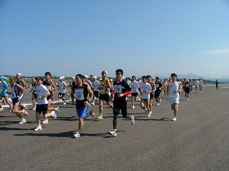 Japan's Only Marathon on Runway at Hagi Iwami Airport Again This Year