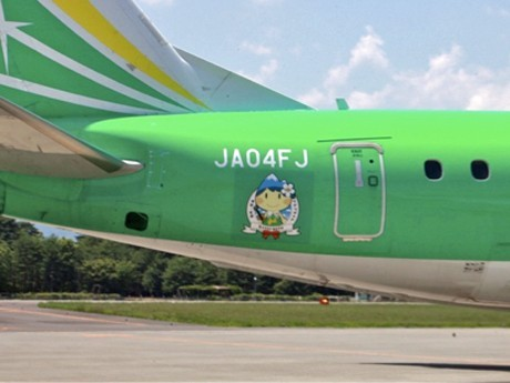 Green FDA Aircraft Becomes Matsumoto City Tourism Ambassador