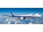 Commemorative Charter and Excursion Flights on ANA's Boeing 787 Prior to Regular Service