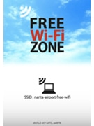 Free Wi-Fi Zones at Narita Airport Expanded to All Waiting Areas