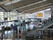 UQ WiMAX Broadband Mobile Service Available at 19 Japanese Airports