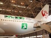 JAL Reveals Aircraft with Biodiversity Livery - Logos Supporting Environmental Conservation and Earthquake Relief Efforts