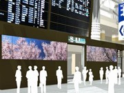 Japan's Largest Digital Signage at Narita Airport with 340 Screens Including 330-inch Multi-Display Screens
