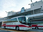 Highway Bus Connecting Haneda Airport with Hakone-Yumoto Provides Direct Access for Foreign Travelers