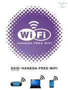 Free Wi-Fi throughout Haneda Airport's Domestic Terminals since Nov 1