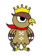 Name Sought for New Ishigaki Airport Mascot