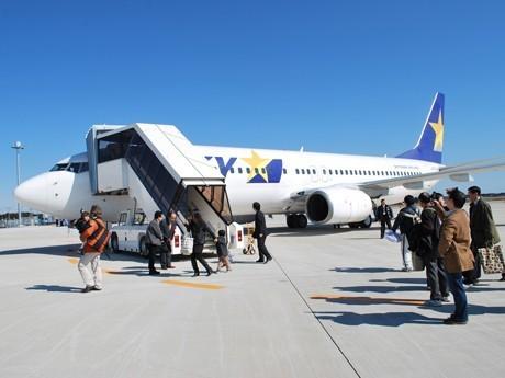 Australian Think Tank Names Ibaraki Airport