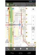Detailed Maps of Haneda Airport Terminals by Google Maps in New