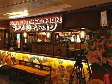 Ramen Booths at Singapore's Changi Int'l Airport