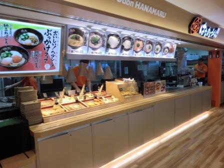 Food Court with Observation Area at New Chitose Airport