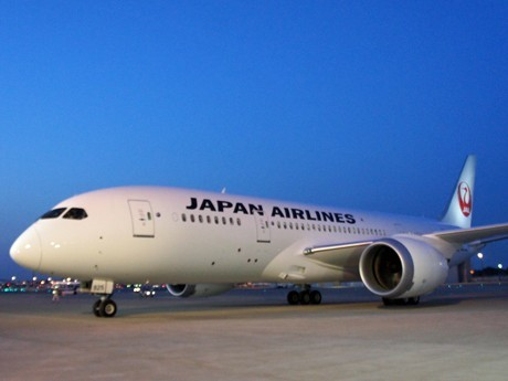 JAL's New Boeing 787s Arrive at Narita & Haneda - World's 2nd Airliner to Receive 787 Delivery
