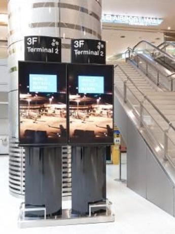 46 New Digital Signage Installations at Narita Airport - Plus Aesthetic Content