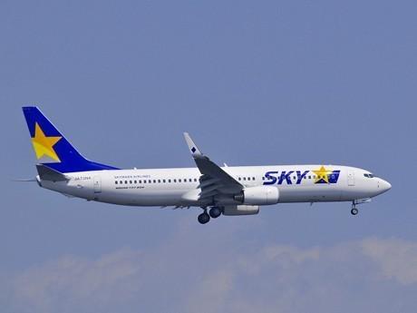 3 Regular Skymark Flights to be