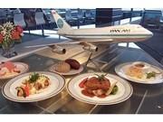 Pan Am In-Flight Meal Fair at Kansai Int'l to Celebrate TV Drama