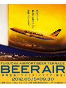 Beer Terrace at Fukuoka Airport Observation Deck -