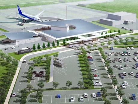Iwakuni Kintaikyo Airport Opening Dec. 13 - 4 Daily Roundtrip Flights to Haneda on ANA