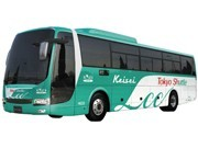 Tokyo Shuttle: Narita Airport-Tokyo Station Low-Cost Highway Bus Serving LCC Flyers
