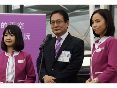 Peach Opens 2nd Int'l Route: Kansai-Hong Kong