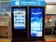 Giant Smartphone Digital Signage at Haneda Airport Monorail Station