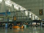 Japan-China Open Skies Accord - Tokyo Airports Excluded but Haneda Flights to Double