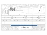 Solar Power Plant alongside Okayama Airport Runway to be First Non-Rooftop Installation at a Japanese Airport