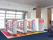 Uniqlo Opens Heattech Store in Haneda Int'l Duty-Free Area to Showcase Brand to World