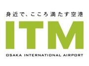 New Osaka/Itami Airport Brand Logo Design Conforms to KIX Logo after Administrative Consolidation