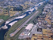 Toyama Airport's New Name,