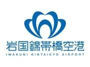 Iwakuni Kintaikyo Airport Open as New