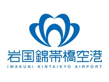 Iwakuni Kintaikyo Airport Open as New