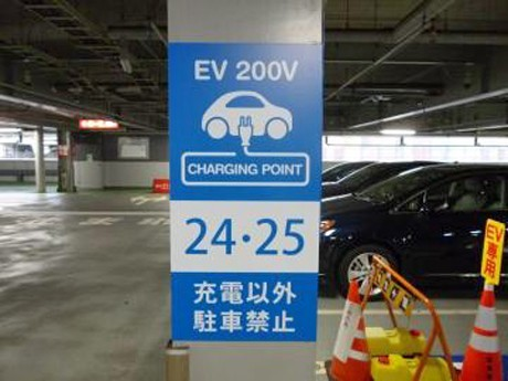 New Standard EV Charging Stations at KIX Brings Total Stations to 5
