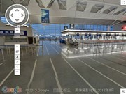Panoramic Views of Chubu Int'l with Google Maps in First-Ever Indoor Airport Images from Street View