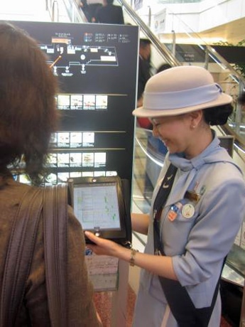 Info Staff Armed with iPads at Haneda Terminals Helping Travelers and Finding Lost Children