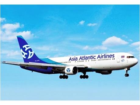 Bangkok-based H.I.S. Int'l Charter Airline Starting Service to Narita & Kansai