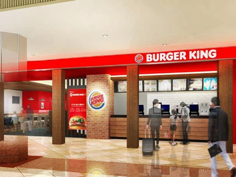 First Airport Burger King in Japan at KIX to Serve Terminal 2 Travelers 24-7