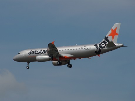 Jetstar Japan 1st LCC to Enter Domestic Air Cargo Business