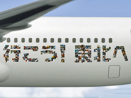 JAL Livery to Send Message of Support to Tohoku with Facebook Icons