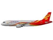 Hong Kong Express Airways Increasing Kansai-Hong Kong Flight Volume to 11 Roundtrips a Week